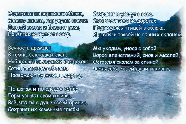 Стихотворение Марии Пинигиной
